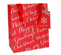 gift bag - medium - haPPy christmas